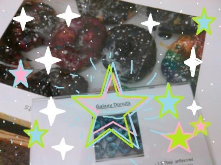 Galaxy Donuts (12)